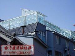 顶楼钢结构阳光玻璃房架