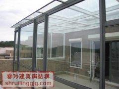 阳台上构建钢结构阳光玻