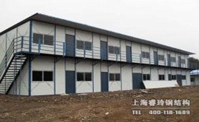 双层钢结构活动房
